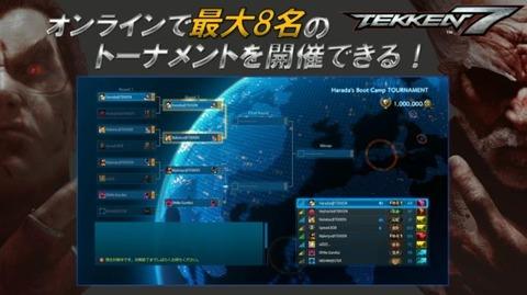 tekken7-1210-3