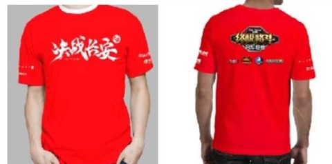 red-china-shirts