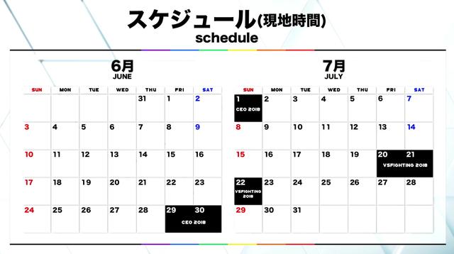 2018-06-26 (8)