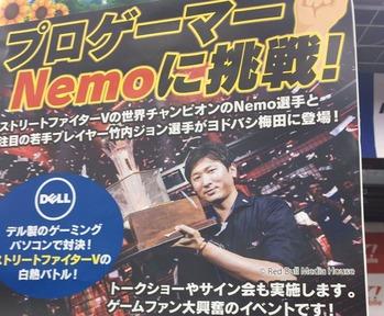 nemo-challenge-yodobashi-umeda-0805