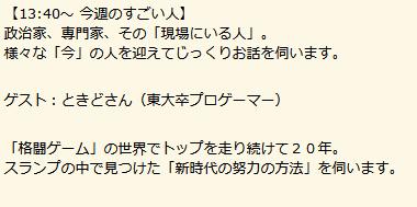 2020-01-10 (1)
