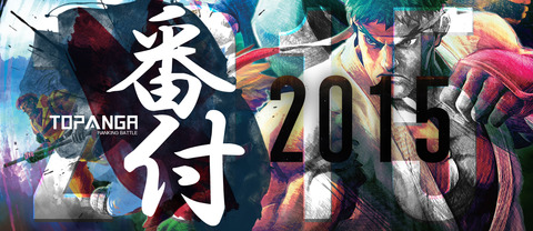 topangabanduke2015