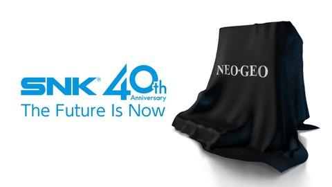 neogeo2018
