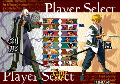 Last_Blade_2_character_select