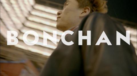 bonchan0202