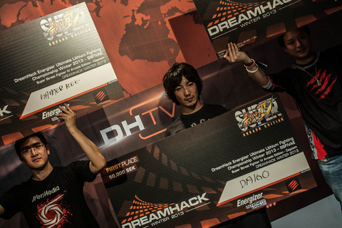 umehara-dreamhack2013-001