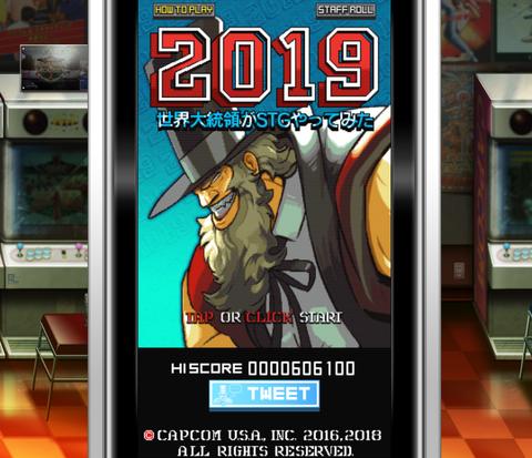 2019-04-01 (46)