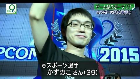 kazunoko0921-1