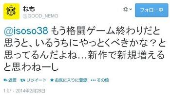nemo-owakon0228