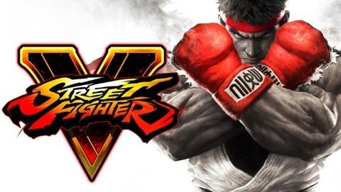 Street-Fighter-V-Ryu-V