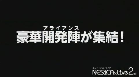 nesicaxlive2-03