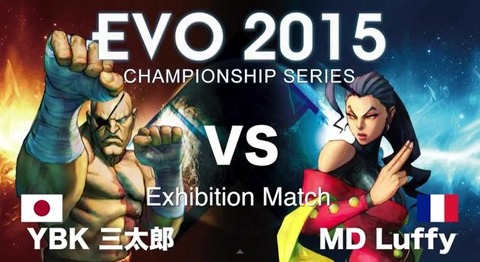 santarou-vs-luffy-evo2015-exibition