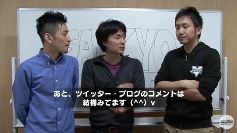 saikyoTV0704-2