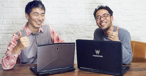 gamingPC2018