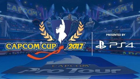 CapcomCup2017