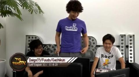 daigo-twitch
