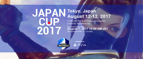 japan-cup-2017
