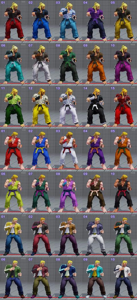 ken-allcolors2
