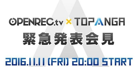 topanga-openrectv2016