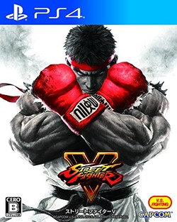 street-fighter-v-japan-version