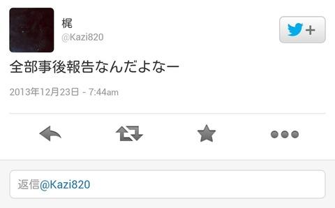 kokunuki1225-002