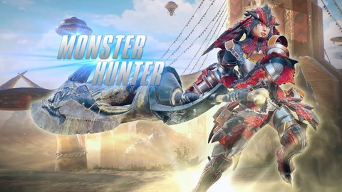 monsterhunter