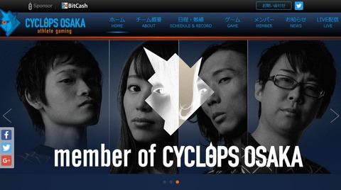 cyclops-oosakaHP