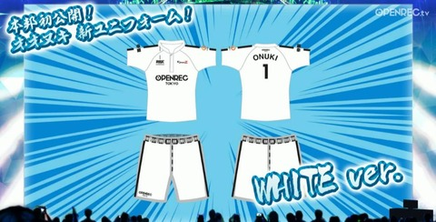 nuki-uniform-06