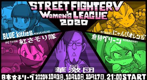 2020-09-11 (1)