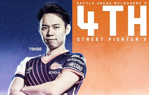 tokido4th