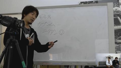 umekouza101-4