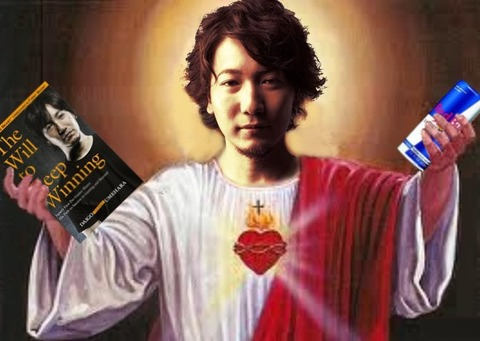 lord-and-savior-daigo