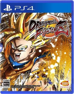 dragonball-fighterz