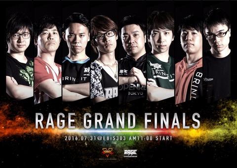 rage-grand-finals