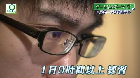 kazunoko0921-4