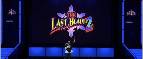 the-last-blade-2
