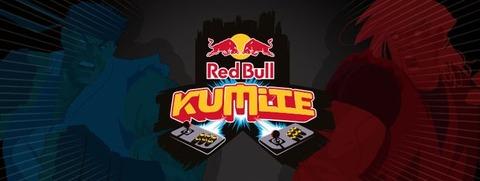 redbullkumite2016