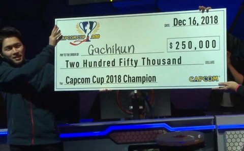 gachikun25