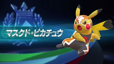 masukudo-pikachu