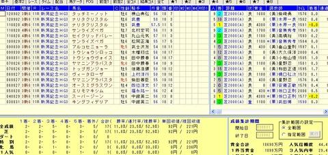2013y08m29d_110117500