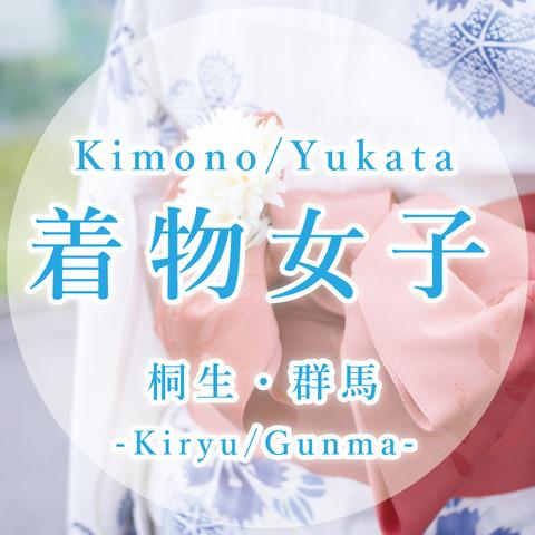 kimono-facebook-2