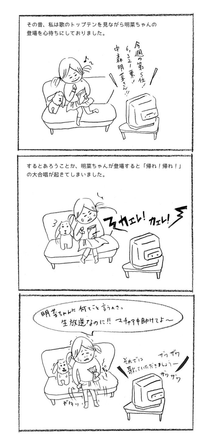 webmanga_01_03
