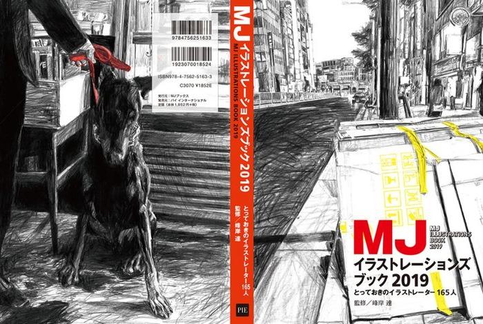 cover2019-e1545969531956 (1)