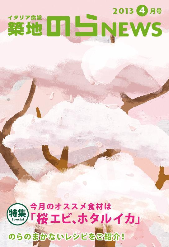 4gatu_top