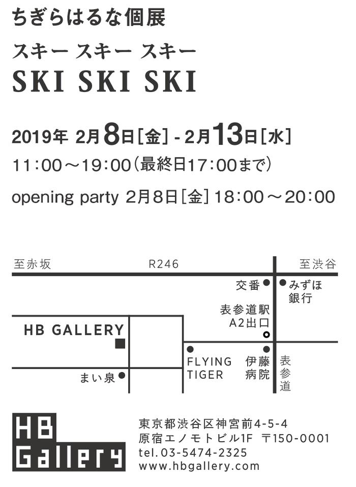 スクリーンショット 2019-01-23 17.11.59