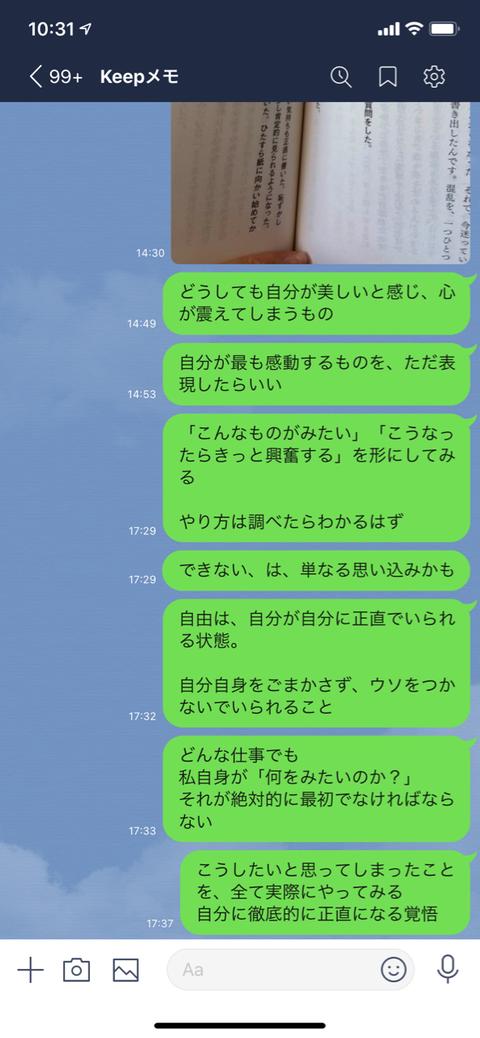 IMG_3347