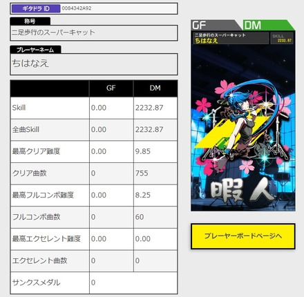 SnapCrab_NoName_2018-10-12_19-41-20_No-00