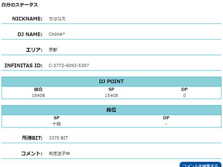 SnapCrab_NoName_2021-8-3_14-34-30_No-00