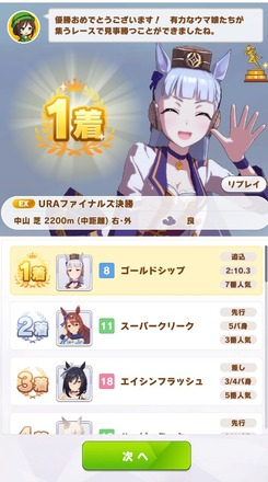 SnapCrab_NoName_2021-3-11_21-54-41_No-00