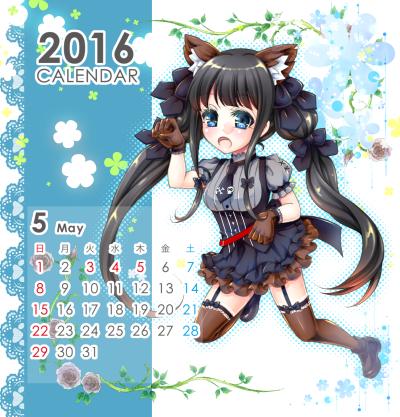 2016年ひなビタカレンダー5月